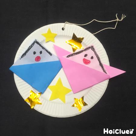 クリスマス 折り紙 折り紙 彦星 織姫 : hoiclue.jp