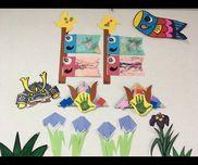 ☆2歳児・こいのぼり…青→お絵描き                           おかずカップを糊で貼る(ウロコ)                     赤→絵の具でどんぐりコロコロ模様・かぶと…新聞紙に部分貼り・しょうぶ…折り紙で折る