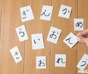 【工作コラム】何の動物!?文字パズル〜素材/画用紙