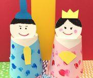 紙コップのペタペタひな人形〜指スタンプでひな祭り製作〜
