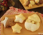 作って楽しい食べておいしい!クリスマスに子どもと楽しめそうなクッキング3選