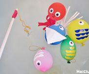 お魚ヨーヨー〜プカプカ楽しい魚釣り〜
