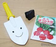 ラディッシュ〜新年度の栽培にも持ってこいの育てやすいミニ野菜〜