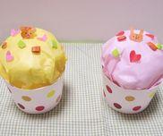 手作りカップケーキ〜作って楽しい遊んで楽しい製作遊び〜