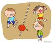 ボールころころドッチ〜異年齢でも楽しめるボール遊び〜