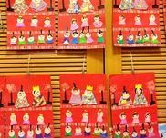 【ひな人形バック】.折り紙.画用紙.リボン.レースの折り紙