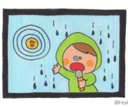きたゾ!台風!〜手作りアイテムで中継ごっこ遊び〜