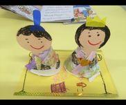ひな人形4歳紙皿、和柄折り紙ちぎり絵