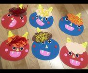 鬼のお面0歳児クラス 1歳6ヶ月〜1歳11ヵ月毛糸、のりボンド、画用紙