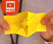 【折り紙】パッチンカメラの折り方(動画付き)〜音がなる!遊んで楽しい仕掛け折り紙〜