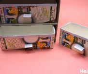【お役立ち】牛乳パックを使った引き出し付き収納ボックスの作り方