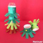 ぐらぐらドキドキ!クリスマスツリー〜遊んで楽しい手作りツリー〜