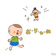 おりひめひこぼしステップ〜ちょっぴりドキドキ!七夕遊び〜