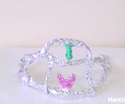 プリンセスティアラ〜たったひとつの材料で楽しめる製作あそび〜