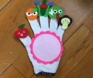 手袋シアター