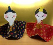 折り紙ひな人形〜ひな祭りにちなんだ製作遊び〜