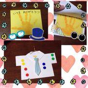 「父の日プレゼント製作」・1歳児〜・手形&メモクリップワイシャツの中に手形をいれて、ネクタイにはメモクリップが付いているので写真や手紙を挟んで渡してもいいかも(o^^o)シール貼りは1歳ごろから出来ます♪子育てサロンにて実施しました♡乳児さんは手形だけ挑戦しました。