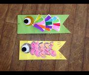 鯉のぼり製作4歳児