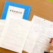 「実習日誌」の書き方のポイントを教えて!【実習中-Vol.2-】
