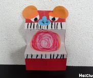 パクパク獅子舞〜画用紙メインで楽しむ季節の製作遊び〜