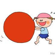 ごろんごろん!大玉ころがし〜連携プレーが楽しい運動会競技〜