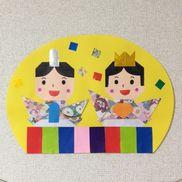 【ひなまつり制作】・3歳児・画用紙、千代紙、折り紙、ホイル紙・マーカーでお顔描き