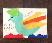びりびりおしゃれとり〜折り紙で楽しむ年賀状アイディア〜