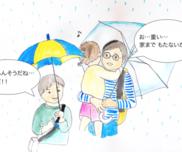 【こどもアイディア】解決したいこと/雨の日の抱っこが、重すぎる…!