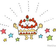どうする?みんなのお誕生日~お祝いの仕方のあれこれ~