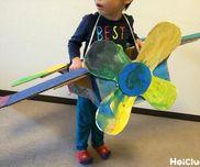 ダンボール飛行機〜乗って遊べる!本格的な手作りおもちゃ〜
