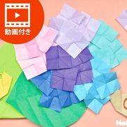 【折り紙】紫陽花の折り方(動画付き)〜梅雨だからこそ楽しめる!色とりどりの折り紙遊び〜