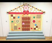 ✂︎お菓子の家5歳児 劇「ヘンゼルとグレーテル」ほぼ段ボールで作ってます!