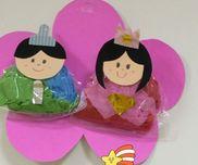 『壁掛け雛人形』0歳児袋詰め