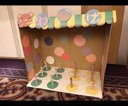『輪投げ』6歳児ダンボール、色画用紙、ラップ芯、牛乳パック