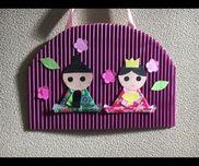 ひなまつり製作2歳児着物は和紙折り紙を用意すべてのパーツを準備して ちびちゃんがペタペタ貼りました。壁面に飾ったあと お持ち帰りしました。