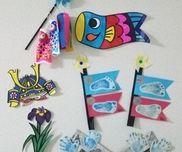 ☆1歳児☆5月の製作手形→カブト足形・お絵描き→こいのぼり