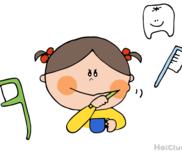 【保健コラム】歯ブラシで取り切れていない汚れを探せ!〜1年を通した虫歯予防実践<第3弾>〜