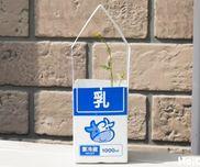 【工作コラム】植物ハンター!バック〜素材/牛乳パック
