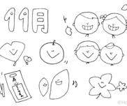 11月のイラスト(おたよりカット・挿し絵)