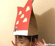 パクッ!こいのぼり帽子〜被って楽しむ手作りこいのぼり〜