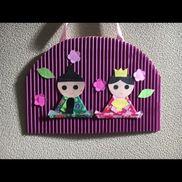 ひな祭り製作2歳児着物は和紙折り紙を用意すべてのパーツを準備して ちびちゃんがペタペタ貼りました。壁面に飾ったあと お持ち帰りしました。