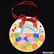 紙皿ポケットのプレゼント〜色々なアレンジが楽しめる母の日製作〜