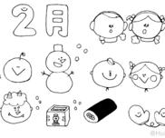 2月のイラスト(おたよりカット・挿し絵)
