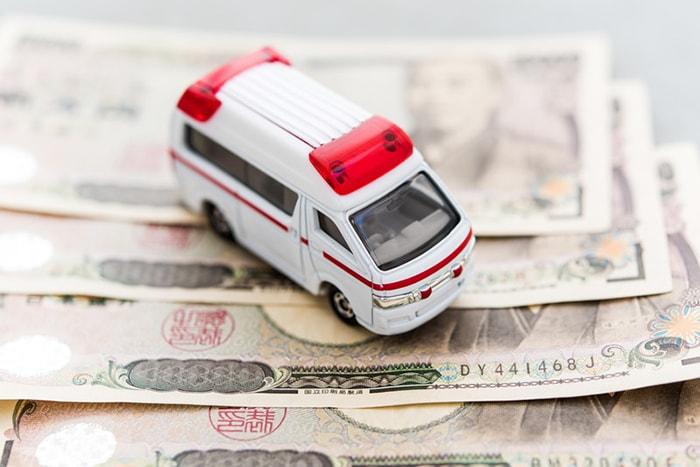 救急車は有料化するべきか