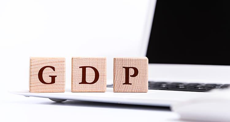 世界各国とのGDP比較