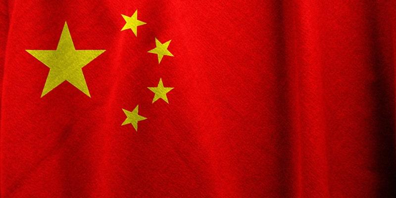 中国の侵略