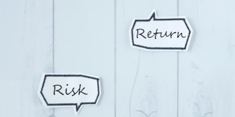 リターンはリスクの対価