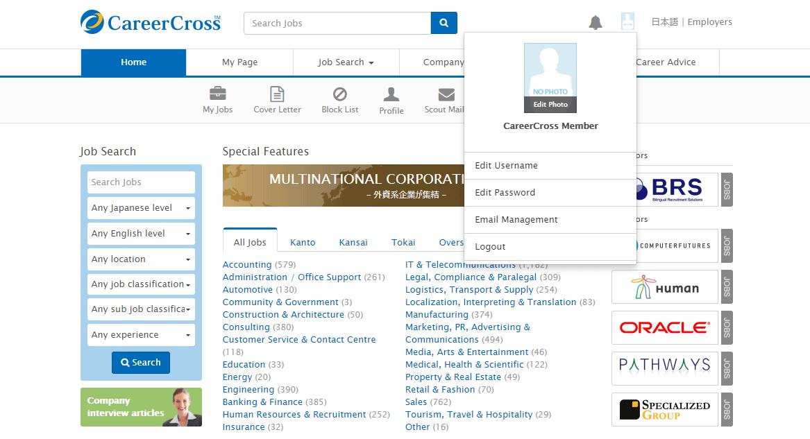 Job com login