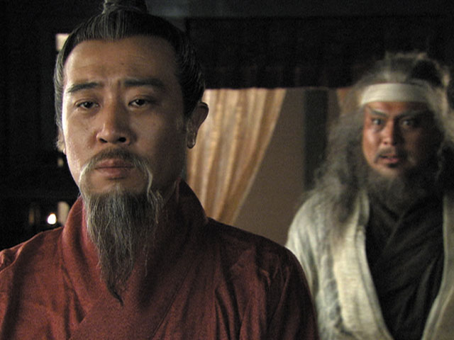 三国志 Three Kingdoms