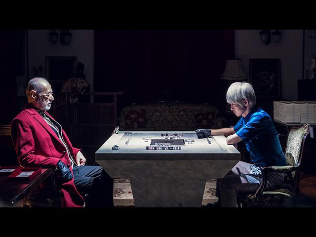 アカギ 鷲巣麻雀完結編